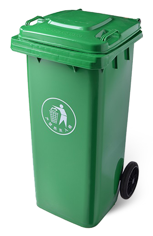 Outdoor Garbage Can with Lid-HP120L