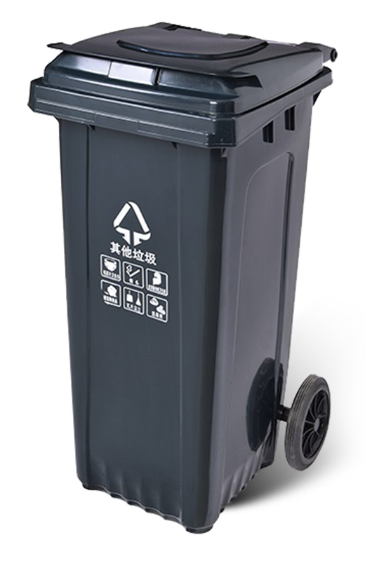 Classified introduction of trash can material