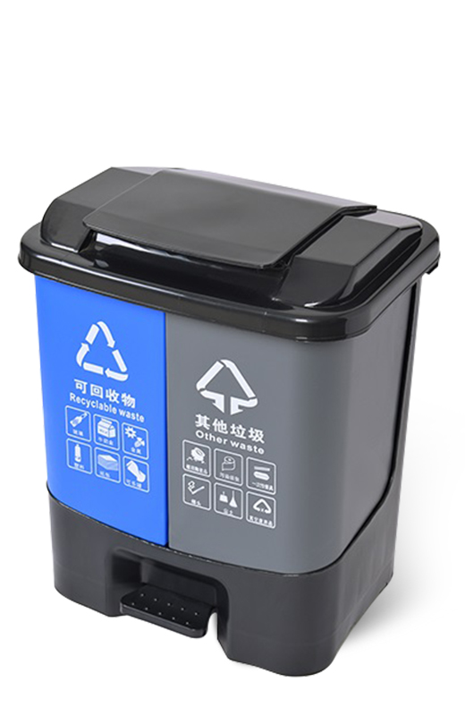 Classified Trash Can recycling bin with lid HP60L