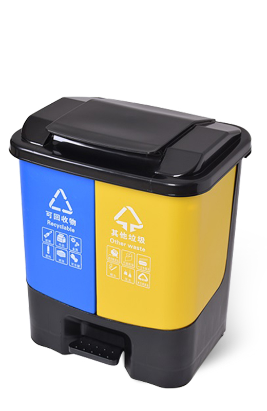 Design of the trash can opening